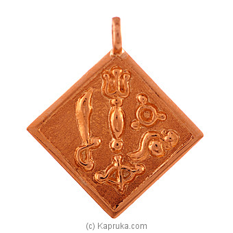 22k Gold Panchauda at Kapruka Online for specialGifts