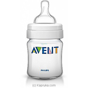 Avent Feeding Bottle -  PP 125ML By FIRST SMILE at Kapruka Online forspecialGifts