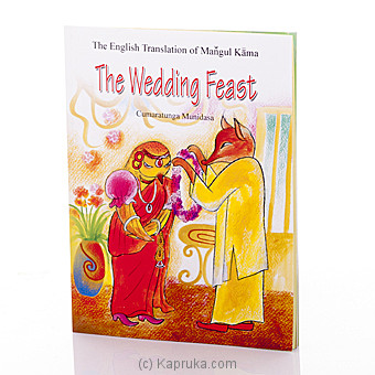 The Wedding Feast at Kapruka Online for specialGifts