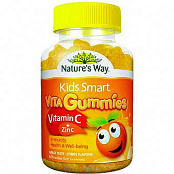 Natures Way Vita Gum Immunity at Kapruka Online for specialGifts