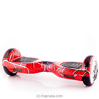 Smart Drifting Scooter at Kapruka Online for specialGifts