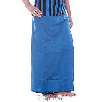 Peacock Blue Lungi With A Blouse Materiel at Kapruka Online for specialGifts