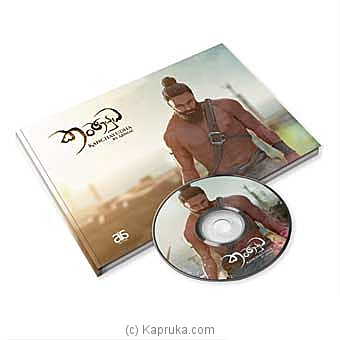 Kanchayudha Game DVD at Kapruka Online for specialGifts