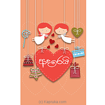 Greeting Card at Kapruka Online for specialGifts