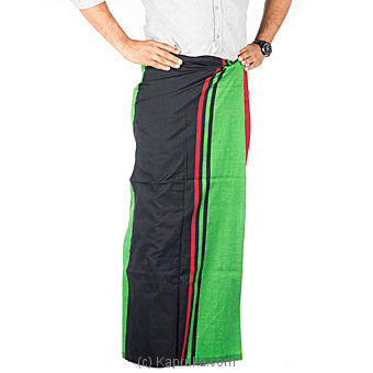 Cotton Green Sarong With Stripes at Kapruka Online for specialGifts