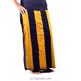 Musterd Green Lungi With Black Stripes at Kapruka Online for specialGifts