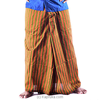 Green And Musterd Color Sarong at Kapruka Online for specialGifts