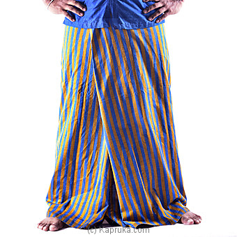 Blue And Musterd Stripes Handloom Sarong at Kapruka Online for specialGifts