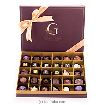 Happy Eid 30 Piece Chocolate Box(GMC) at Kapruka Online for specialGifts