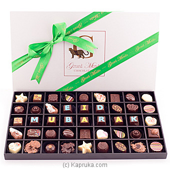 Eid Mubarak 45 Piece Chocolate Box(GMC) at Kapruka Online for specialGifts
