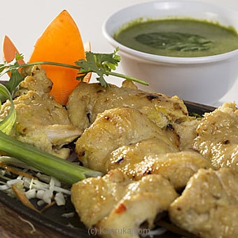 Machhi Malai Tikka at Kapruka Online for specialGifts