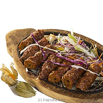 Mutton Sheek Kebab at Kapruka Online for specialGifts