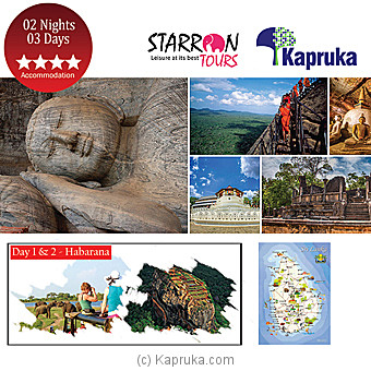 Tour To Habarana at Kapruka Online for specialGifts