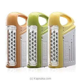 Emergency Lantern  (SF-453EL) at Kapruka Online for specialGifts