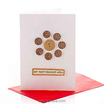 New Year Card at Kapruka Online for specialGifts