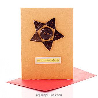 Handmade New Year Card at Kapruka Online for specialGifts