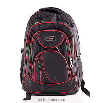 Kids Sports School Bag at Kapruka Online for specialGifts