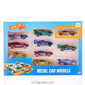 Metal Car Models at Kapruka Online for specialGifts