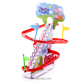 Peppa Pig Track Set at Kapruka Online for specialGifts