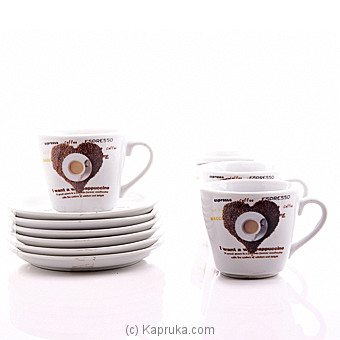 Espresso Coffee Set at Kapruka Online for specialGifts