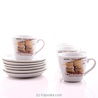 Coffee Bean Cofee Cup Set at Kapruka Online for specialGifts