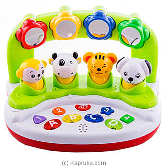 Abero Animal Paradise Educational Learning Machine at Kapruka Online for specialGifts