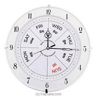 Rahu Time Indicator By HABITAT ACCENT at Kapruka Online forspecialGifts