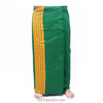 Green And Mustard Stripes Handloom Sarong at Kapruka Online for specialGifts