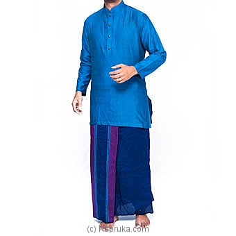 Handloom Kurutha Shirt With Handloom Sarong at Kapruka Online for specialGifts