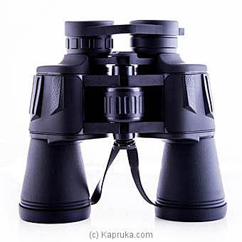 Binoculars at Kapruka Online for specialGifts