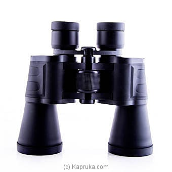 Panda Binoculars at Kapruka Online for specialGifts