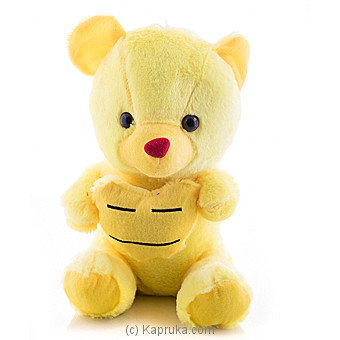 Cuddly Teddy With Expressionless Face Emoji at Kapruka Online for specialGifts
