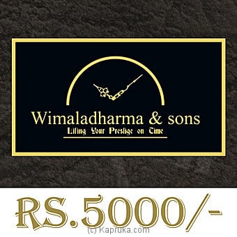 Wimaladharma & Sons Gift Voucher at Kapruka Online for specialGifts