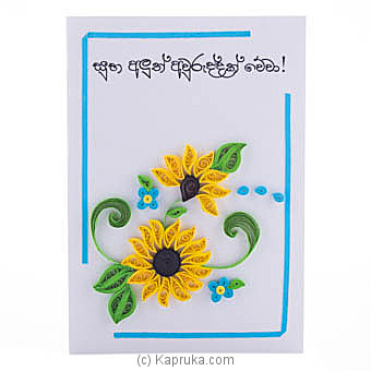 New Year Handmade Greeting Cards  at Kapruka Online for specialGifts