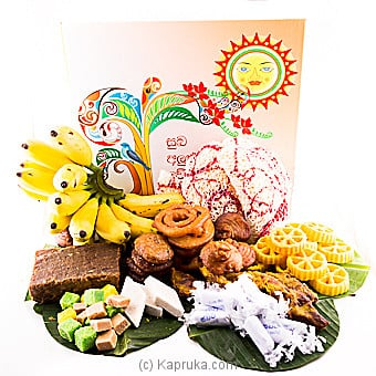 New Year Kewili Hamper - Small at Kapruka Online for specialGifts