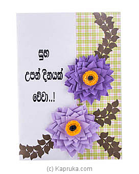 Happy Birthday Handmade Greeting Card  at Kapruka Online for specialGifts