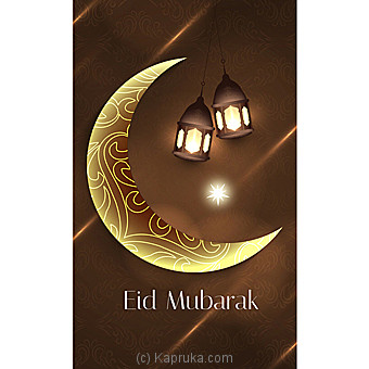 Ramadan Greeting Card at Kapruka Online for specialGifts