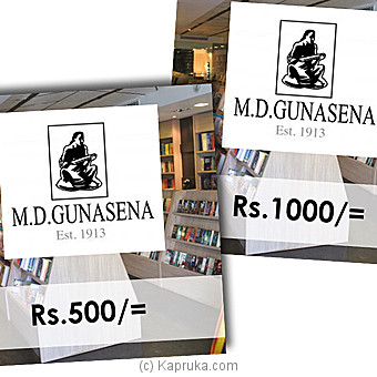M D Gunasena Bookshop Gift Vouchers at Kapruka Online for specialGifts