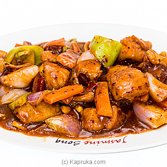 Chillie Chicken With Cashew Nuts -at Kapruka Online forspecialGifts