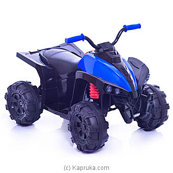 Battery Operated Kids` Motorbike at Kapruka Online for specialGifts