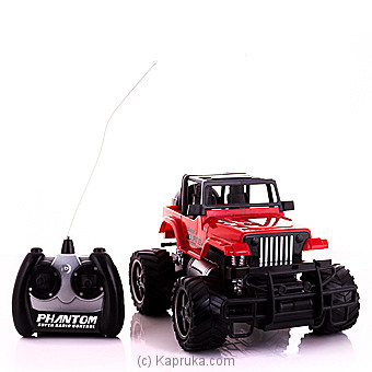 Rechargeable Remote Control Journey Jeep at Kapruka Online for specialGifts