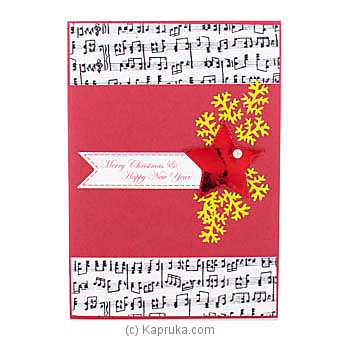 Handmade Christmas Greeting Card at Kapruka Online for specialGifts