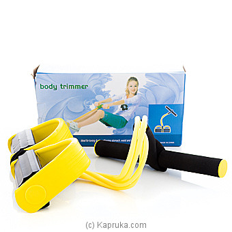 Body Trimmer Pedal Exerciserat Kapruka Online forspecialGifts