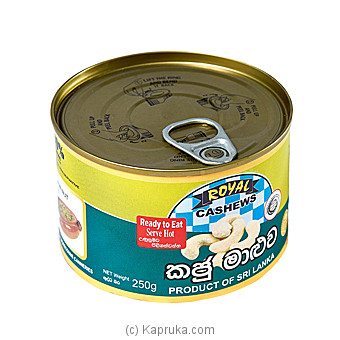 Royal Cashews - Cashew Curry Tin - 250 G at Kapruka Online for specialGifts