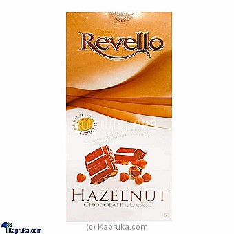 Ritzbury Revello Hazelnut Chocolate By Revello at Kapruka Online forspecialGifts