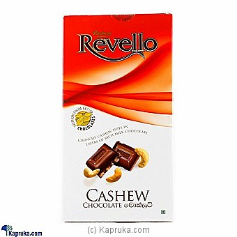 Ritzbury Revello Cashew Chocolate By Revello at Kapruka Online forspecialGifts