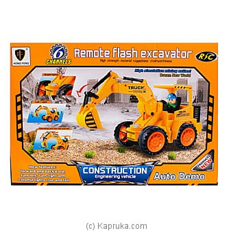 Remote Flash Excavator By Brightmind at Kapruka Online forspecialGifts