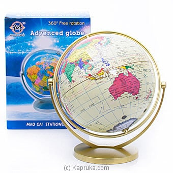 Mao Cai Advanced Globe With Gold Stand By Brightmind at Kapruka Online forspecialGifts