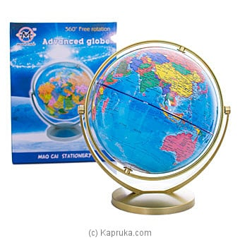 Mao Cai Advanced Blue Globe With Gold Stand By Brightmind at Kapruka Online forspecialGifts