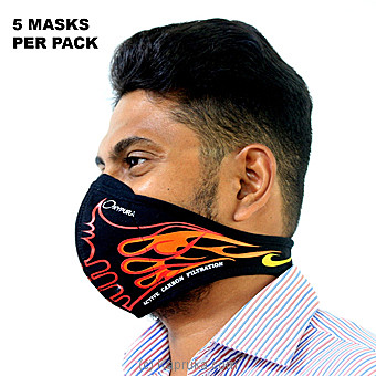 Oxypura Extreme Face Mask - 05 Masks Pack By Oxypura at Kapruka Online forspecialGifts